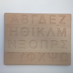 Greek ABC board