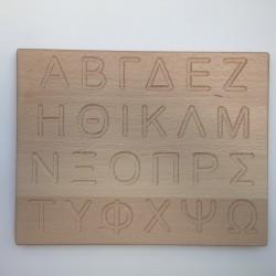 Griechische ABC Tafel