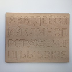Cyrillic ABC board